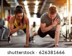 couple training together in... | Shutterstock . vector #626381666