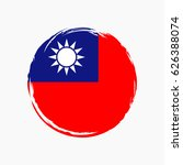taiwan flag grunge style.... | Shutterstock .eps vector #626388074