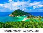 nang yuan luxury tropical... | Shutterstock . vector #626397830