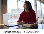 positive smiling attractive... | Shutterstock . vector #626410544