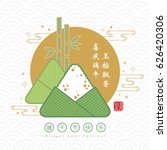 symbol of rice dumpling and... | Shutterstock .eps vector #626420306