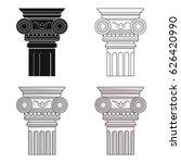 column icon in cartoon style... | Shutterstock .eps vector #626420990