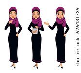 arab business woman character.... | Shutterstock .eps vector #626431739