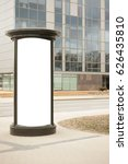 advertising column mockup.... | Shutterstock . vector #626435810