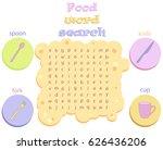 logic game for learning english.... | Shutterstock .eps vector #626436206