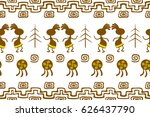 seamless pattern with ancient... | Shutterstock .eps vector #626437790