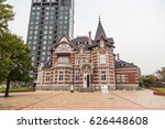 chinese eastern railway office... | Shutterstock . vector #626448608