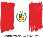 peru flag vector hand painted... | Shutterstock .eps vector #626464394