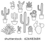 set of hand drawn cactus plants ... | Shutterstock .eps vector #626483684
