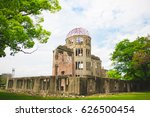 Small photo of The Atomic Bomb Dome (A-Bomb Dome), also known as the Hiroshima Peace Memorial, Hiroshima, Japan