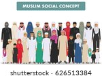 family and social concept. arab ... | Shutterstock .eps vector #626513384