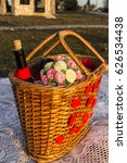 wicker basket decorated with... | Shutterstock . vector #626534438