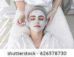 face peeling mask  spa beauty... | Shutterstock . vector #626578730