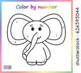 elephant    painting page ... | Shutterstock .eps vector #626595044