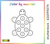 turtle   painting page  color... | Shutterstock .eps vector #626595074