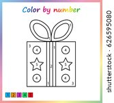 gift   painting page  color by... | Shutterstock .eps vector #626595080