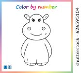 hippo    painting page  color... | Shutterstock .eps vector #626595104
