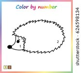hedgehog   painting page ... | Shutterstock .eps vector #626598134