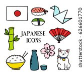 japanese doodle icons | Shutterstock .eps vector #626601770