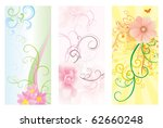 vector set of floral different... | Shutterstock .eps vector #62660248
