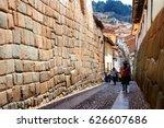 cusco peru   Shutterstock . vector #626607686