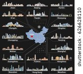 vector china map with largest... | Shutterstock .eps vector #626628110