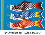 Japanese Koinobori Fish Carps...