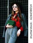 outdoor waist up portrait of... | Shutterstock . vector #626658014