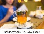 a glass of mint tea in a... | Shutterstock . vector #626671550