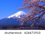 cherry blossoms and mt.fuji... | Shutterstock . vector #626671910