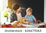 happy family father and son... | Shutterstock . vector #626675063