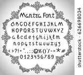 mantra vector font. hand drawn... | Shutterstock .eps vector #626698034