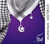 eid mubarak greeting card... | Shutterstock .eps vector #626738114