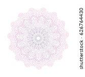 abstract design black white... | Shutterstock .eps vector #626764430