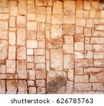 ancient wall of stone blocks in ... | Shutterstock . vector #626785763