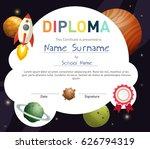 science themed children diploma ... | Shutterstock .eps vector #626794319