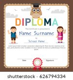 colorful children diploma... | Shutterstock .eps vector #626794334