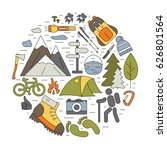 outdoor icons in circle... | Shutterstock .eps vector #626801564