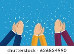 human hands clapping. applaud... | Shutterstock . vector #626834990