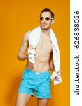 the guy in glasses and a white... | Shutterstock . vector #626838026
