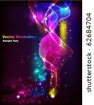 abstract rainbow wave | Shutterstock .eps vector #62684704