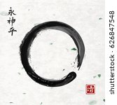 black enso zen circle on... | Shutterstock .eps vector #626847548