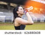 shot of young woman drinking... | Shutterstock . vector #626880608