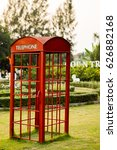 Small photo of telephone