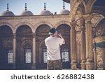 cairo  egypt  april 22  2017 ... | Shutterstock . vector #626882438