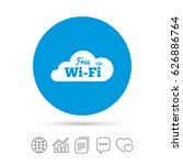 free wifi sign. wifi symbol.... | Shutterstock .eps vector #626886764