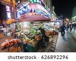 ansan  south korea   march 24 ... | Shutterstock . vector #626892296