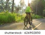 cyclist cycling mountain bike... | Shutterstock . vector #626902850
