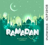 muslim abstract greeting... | Shutterstock .eps vector #626918438