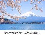 mt.fuji in kawaguchiko lake... | Shutterstock . vector #626938010